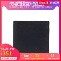 香港直邮Coach蔻驰男包logo印花短款对折钱包钱夹