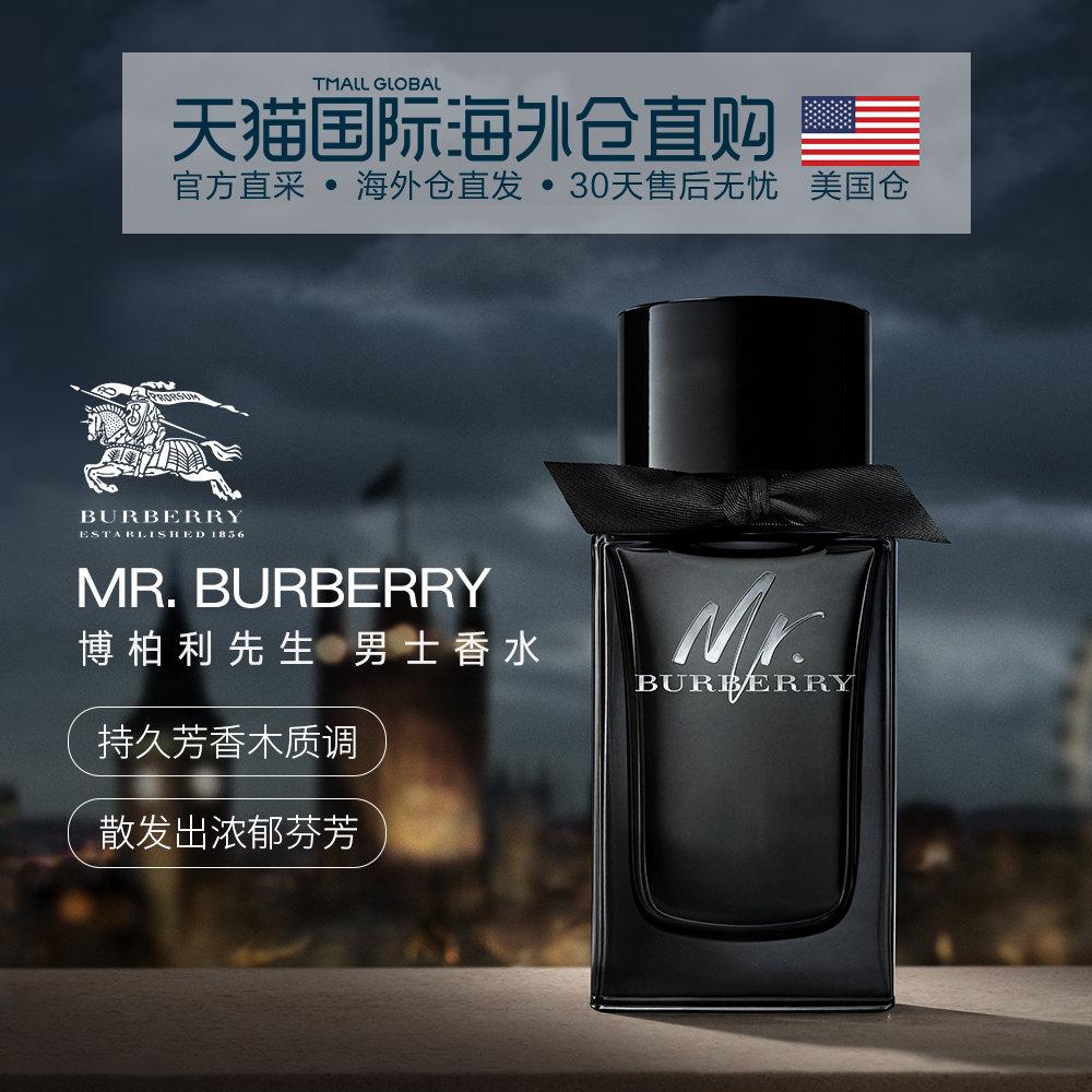 美国直邮Burberry博柏利先生MrBurberry男士香水50ml 100ml