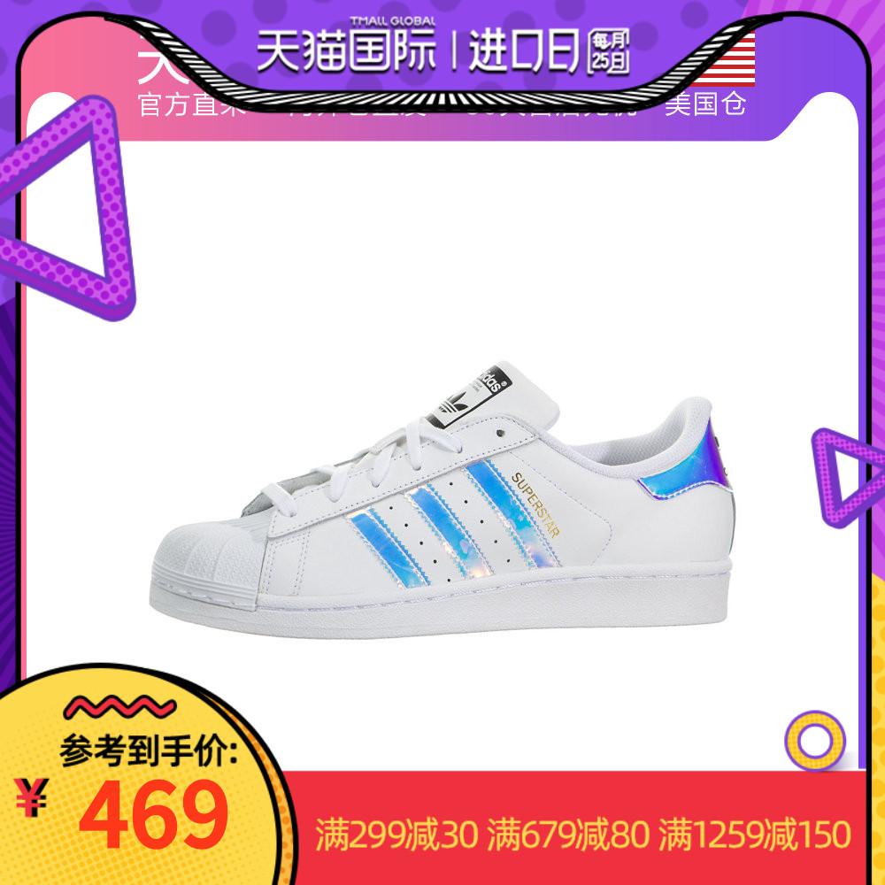 美国直邮Adidas阿迪达斯Superstar三叶草女鞋GS贝壳头休闲男鞋图片
