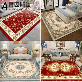 【血亏清仓】地毯客厅茶几垫家用欧式美式卧室满铺床边毯房间地垫