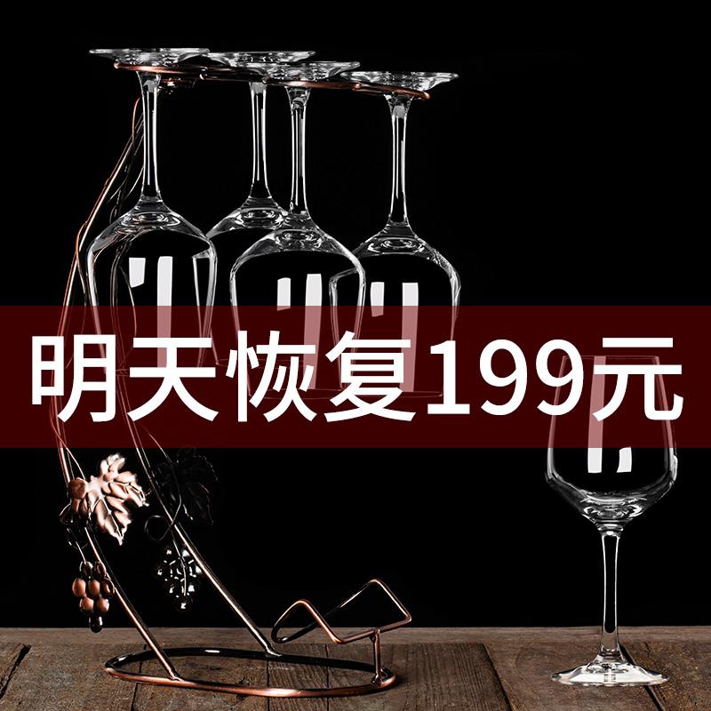 乐美雅红酒杯套装家用大号玻璃高脚葡萄酒杯6只酒具醒酒器水晶2只34.90元包邮
