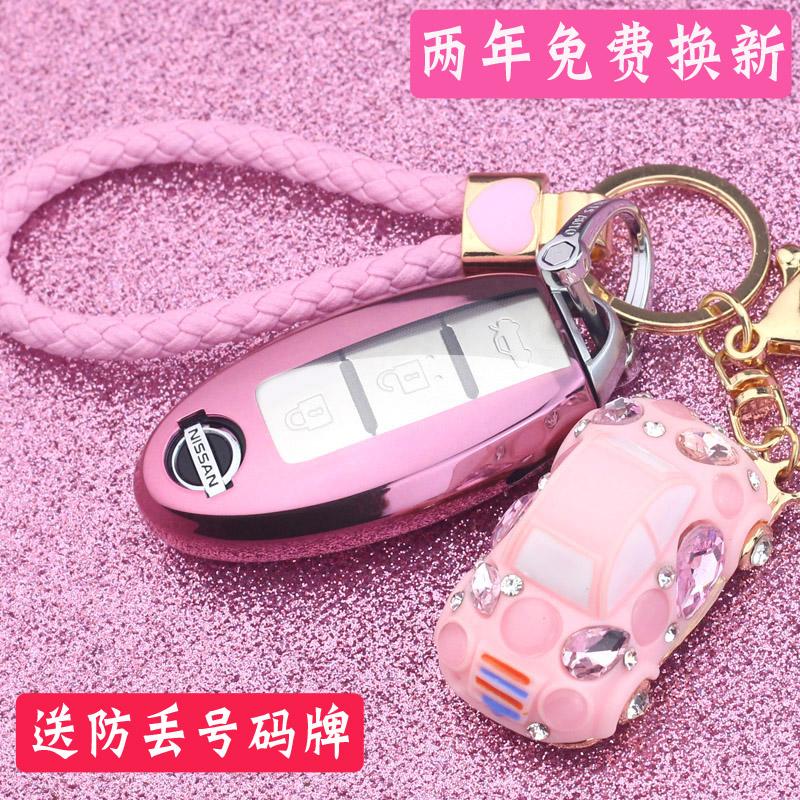专用日产新轩逸钥匙包逍客奇骏天籁楼兰骐达尼桑车钥匙套壳扣女士手慢无
