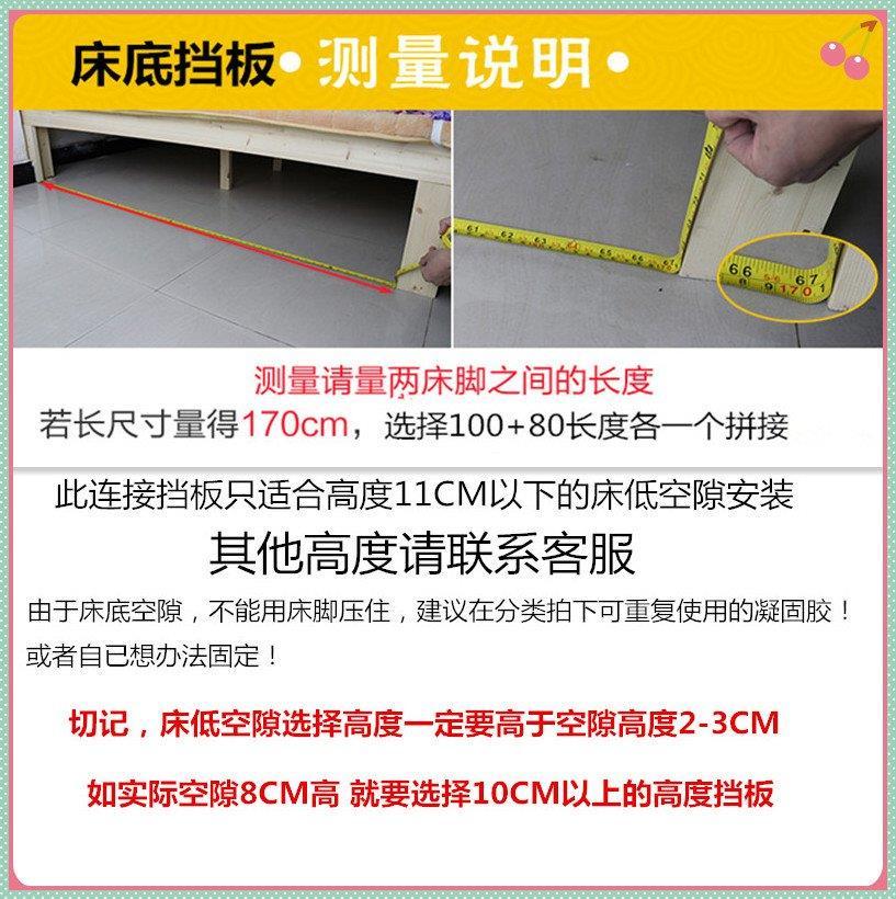 沙发底床底防宠物钻挡板隔板防灰尘