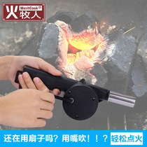 Fire Shepherd Outdoor Barbecue blower charcoal fire ignition ignite special hand small portable barbecue tool