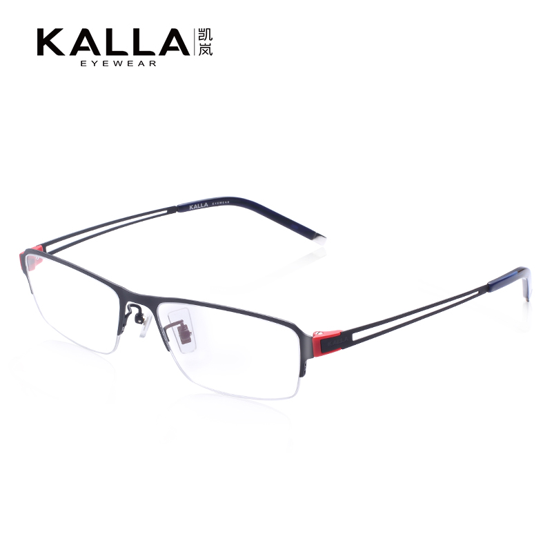 Kalla kallan glasses frame pure titanium myopia glasses frame half frame mens business glasses frame kl8018