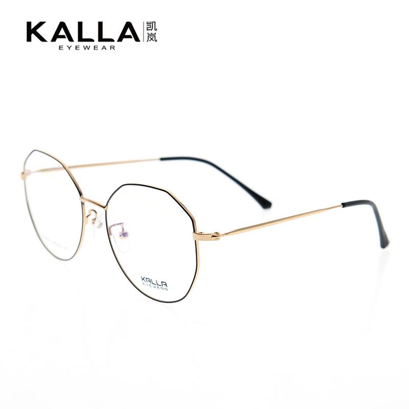 Kalla Kelan alloy polygonal myopic frame net red womens plain magic tool ultra light frame kc8300