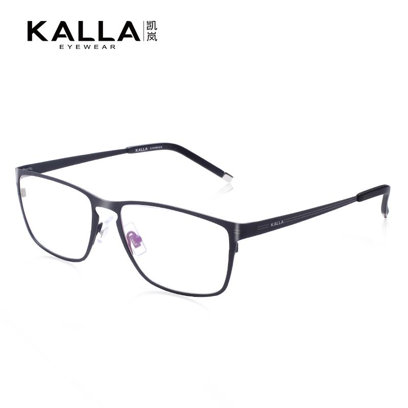 KALLA凱嵐純チタンビジネス用メガネフレーム男性用ハーフフレームメガネフレームは近視レンズKL 8015に対応できます。