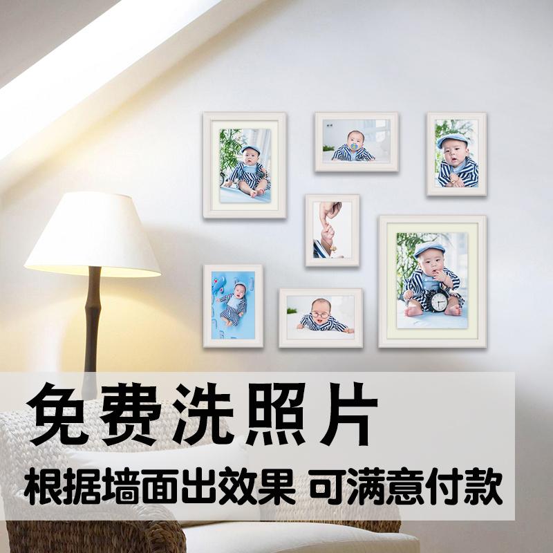 卧室玄关儿童房间小墙面照片墙实木相框  免打孔免费冲印相片设计