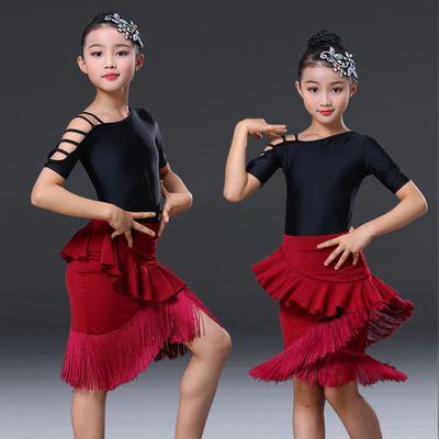 儿童拉丁舞服秋冬装女童长袖拉丁舞裙流苏裙练功服考级比赛表演服