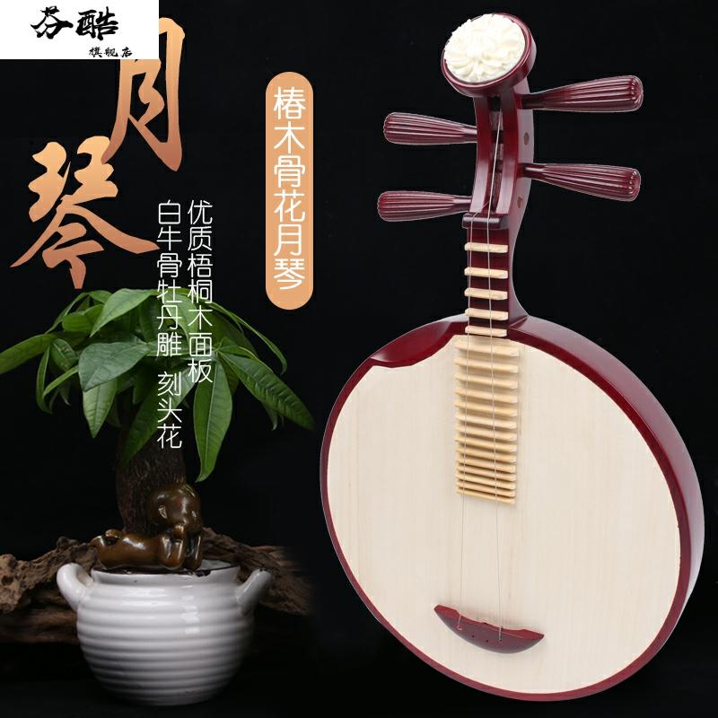 Китайские народные инструменты Артикул 613040845826