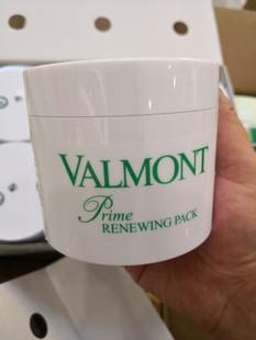 現貨批*VALMONT/法爾曼法兒曼升效細胞活化幸福面膜200ml