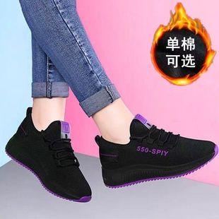 新款老北京布鞋女鞋平底中老年休闲跑步鞋棉鞋透气防滑健步鞋单鞋