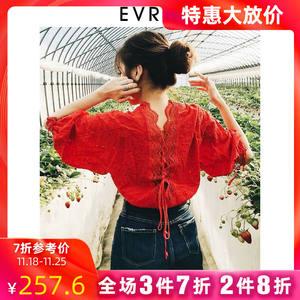 EVRIS新款潮牌欧美风街头上衣宽松勾花镂空灯笼袖衬衫女