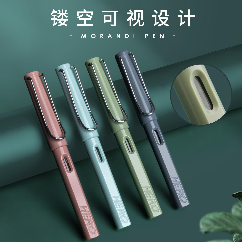 中國代購 中國批發-ibuy99 钢笔 钢笔学生三四五六年级女可爱女生初学者成人办公练字硬笔书法