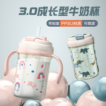 贝姆士PPSU防摔牛奶杯儿童吸管杯带刻度宝宝冲泡奶粉专用喝奶杯子