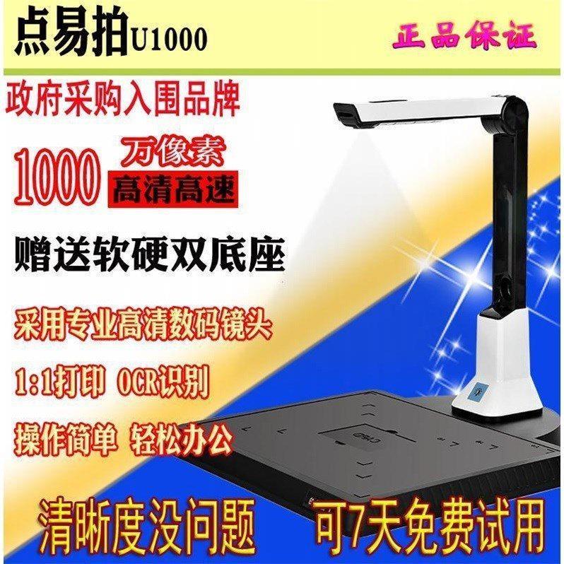 Сканеры Артикул 601258167153