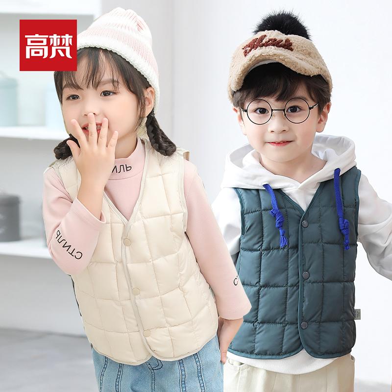 高梵童装2021秋冬新款儿童棉马甲男女童外穿背心中大童洋气坎肩潮