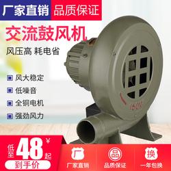 小型家用鼓风机铸铁单相锅炉吹风机炉灶引碳三相离心式烧烤鼓风机