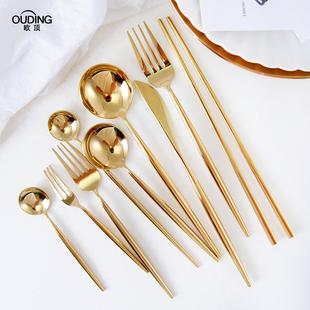 葡萄牙款304镜面金色西餐刀叉勺餐具牛排刀叉甜品叉勺咖啡勺筷子价格
