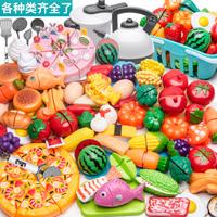 水果玩具儿童水果蔬菜第1名