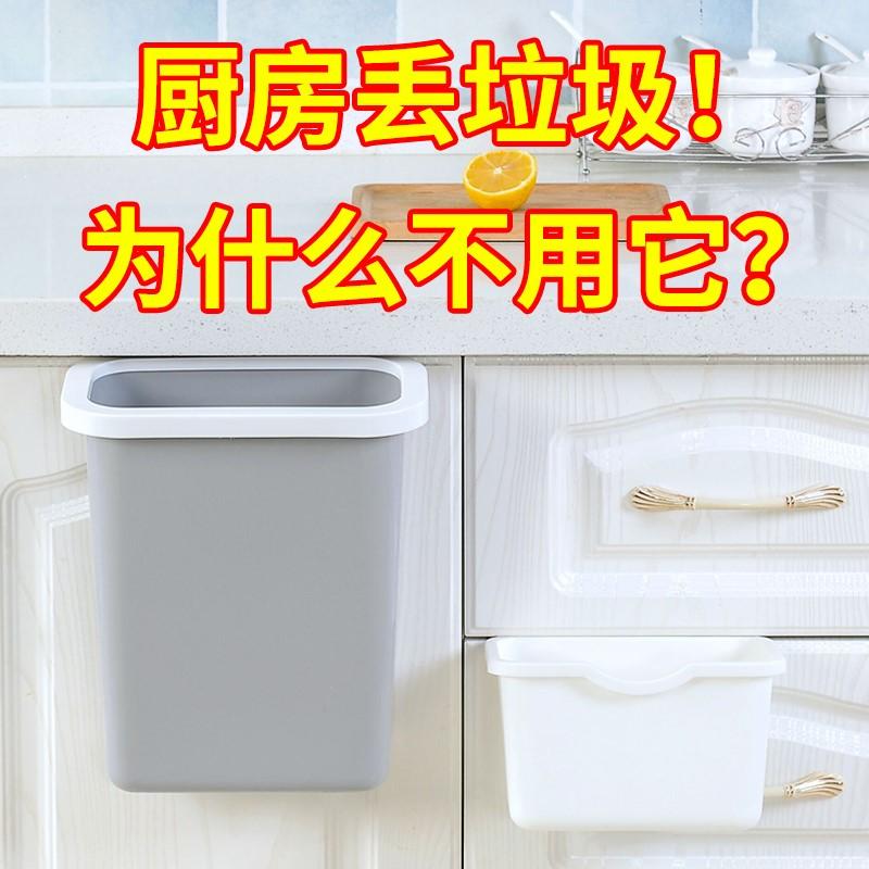 无盖垃圾桶多功能厨房加厚塑料小号篓长筒形福人吉利收纳桶新上市