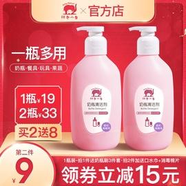 红色小象婴儿奶瓶清洗剂果蔬餐具清洁剂宝宝玩具清洗洁精400ml