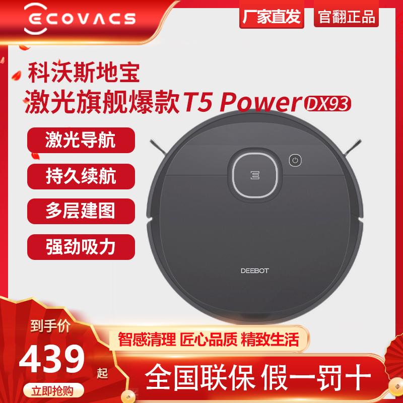 Dj35 intelligent household full automatic vacuum cleaner