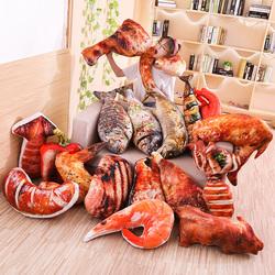 抖音同款猪蹄子大鸡腿食物抱枕玩偶零食玩具搞怪公仔生日礼物