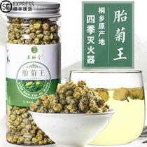 枸茶杞桑山葚要覆子盆大枣代用花茶组合大麦组合花草茶组合元