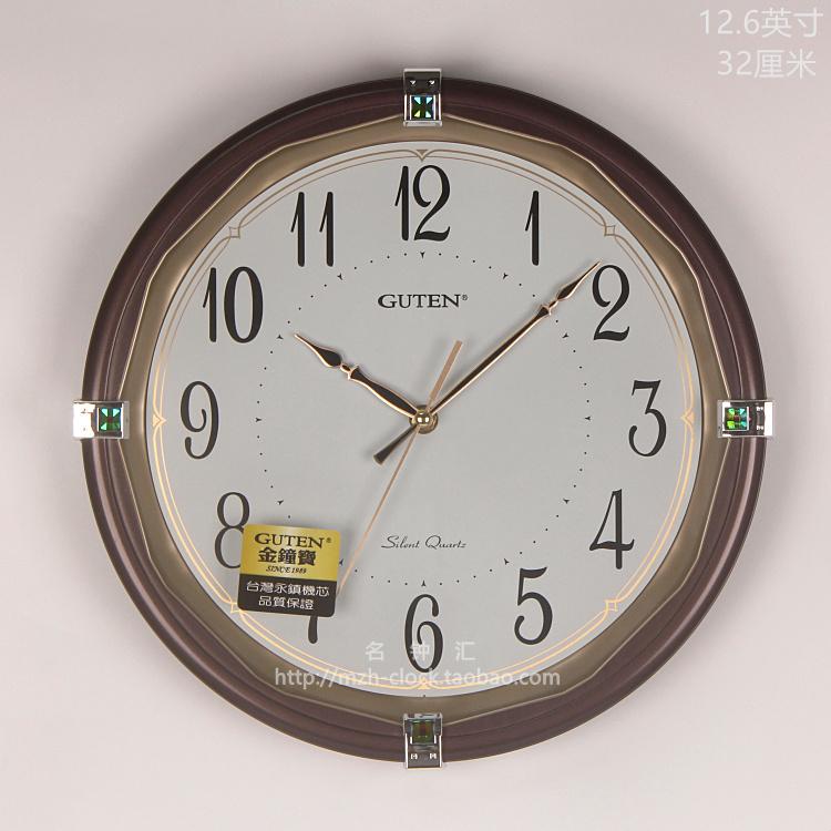 GUTEN金钟宝钟表客厅欧式木色壁钟书房镶彩钻静音扫秒挂钟