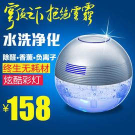 空调房空气净化器负氧离子孕婴氧吧无雾平衡湿度祛除异味烟味病毒
