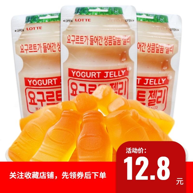 韩国进口乐天lotte酸奶味乳酸菌软糖儿童QQ橡皮糖果零食50g/袋