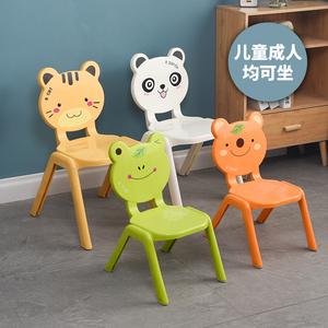 卡通加厚儿童椅子幼儿园靠背坐椅宝宝塑料餐椅小孩家用防滑小凳子