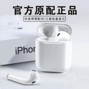无线蓝牙耳机双耳适用苹果iPhone7华为oppo入耳式vivo运动11promax迷你8p跑步xs max安卓X隐形xr女原装通用型