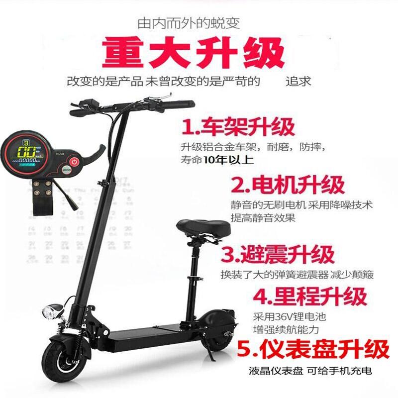 电动自行车成人两轮折叠城市踏板车876.00元包邮