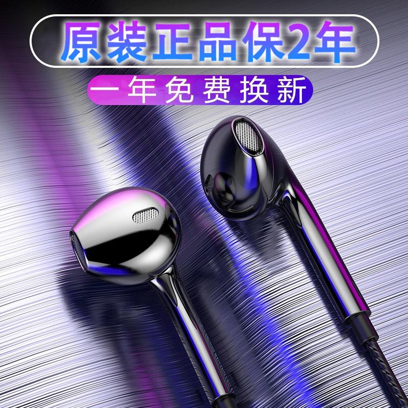 中國代購 中國批發-ibuy99 耳机 适用华为耳机华为畅享10原装有线安卓3.5mm接口手机华为nova5i
