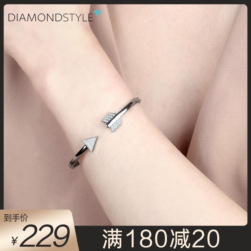 Diamond style British Genuine Swarovski Crystal arrow shaped open Bracelet ds133
