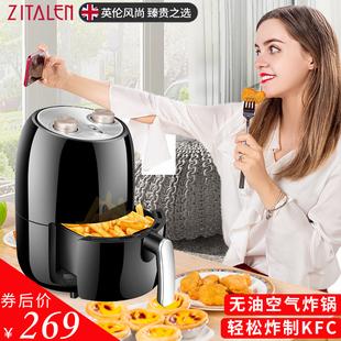 zitalen智能无油空气炸锅家用大容量烤鸡翅炸薯条机全自动电炸锅价格