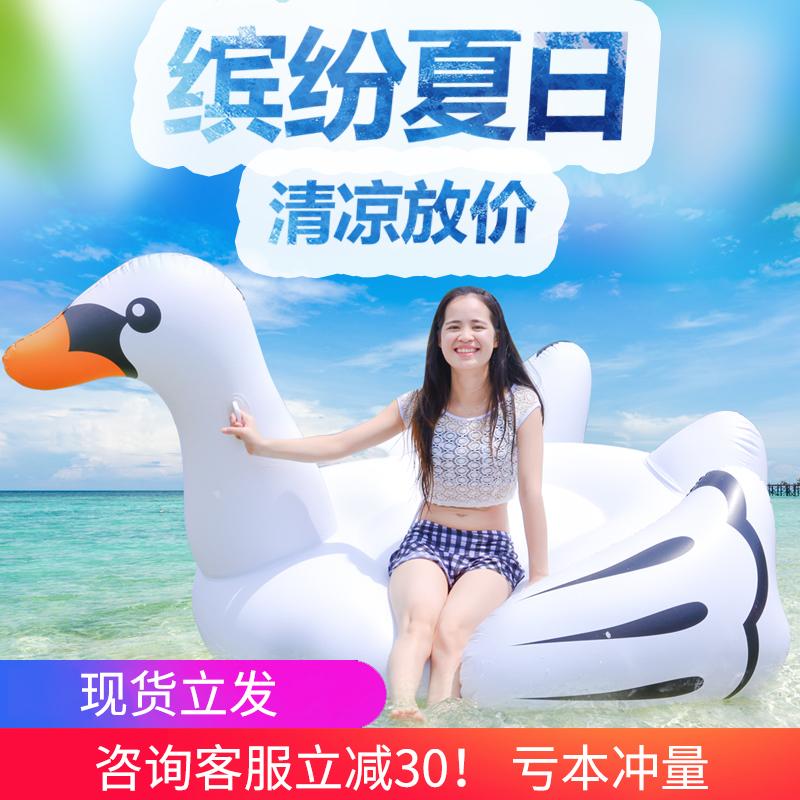 水上玩具动物充气坐骑火烈鸟浮床浮排成人游泳圈水上浮排躺椅泳圈