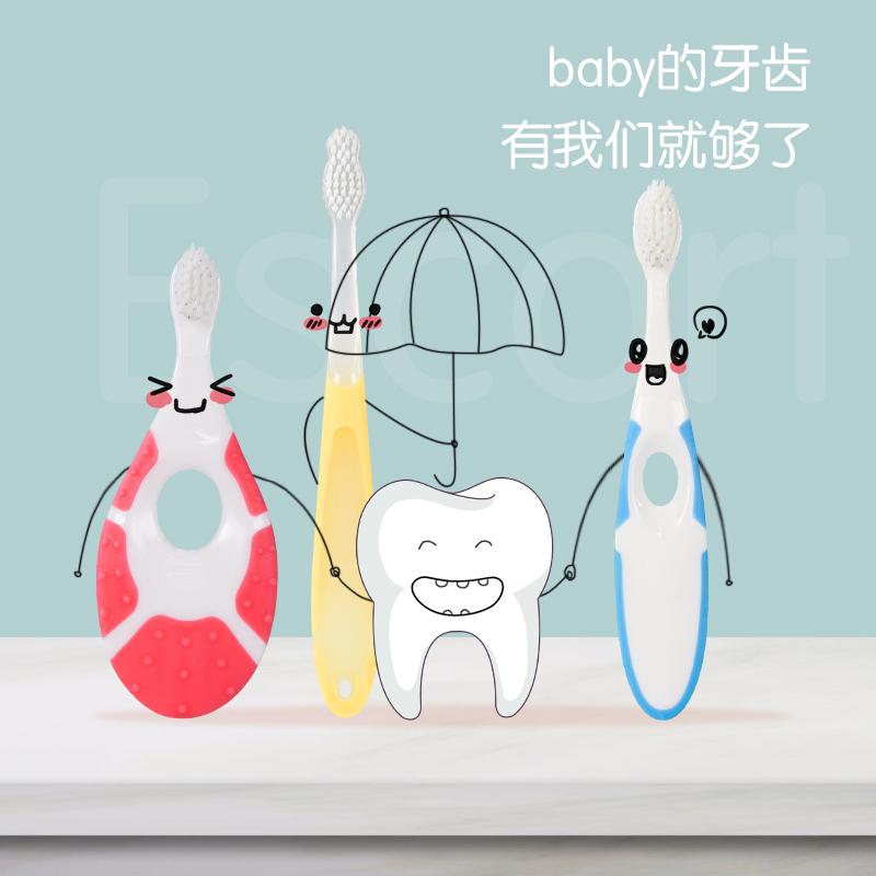 严迪儿童宝宝软毛牙刷1-2-3-4-5-6-12岁幼儿训练护齿牙刷细毛牙刷,可领取10元天猫优惠券