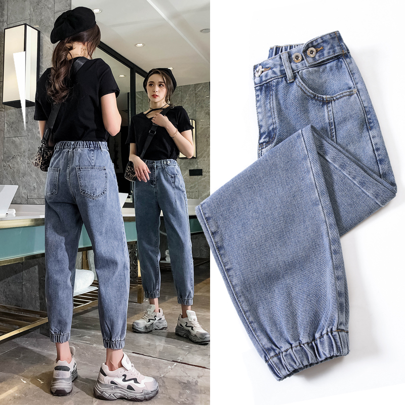Spring 2020 new harem jeans womens loose skinny 150 high waisted cropped pants