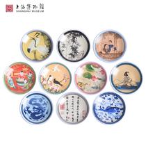 上海博物馆8cm小瓷盘创意陶瓷摆件山水花鸟郑板桥竹石图