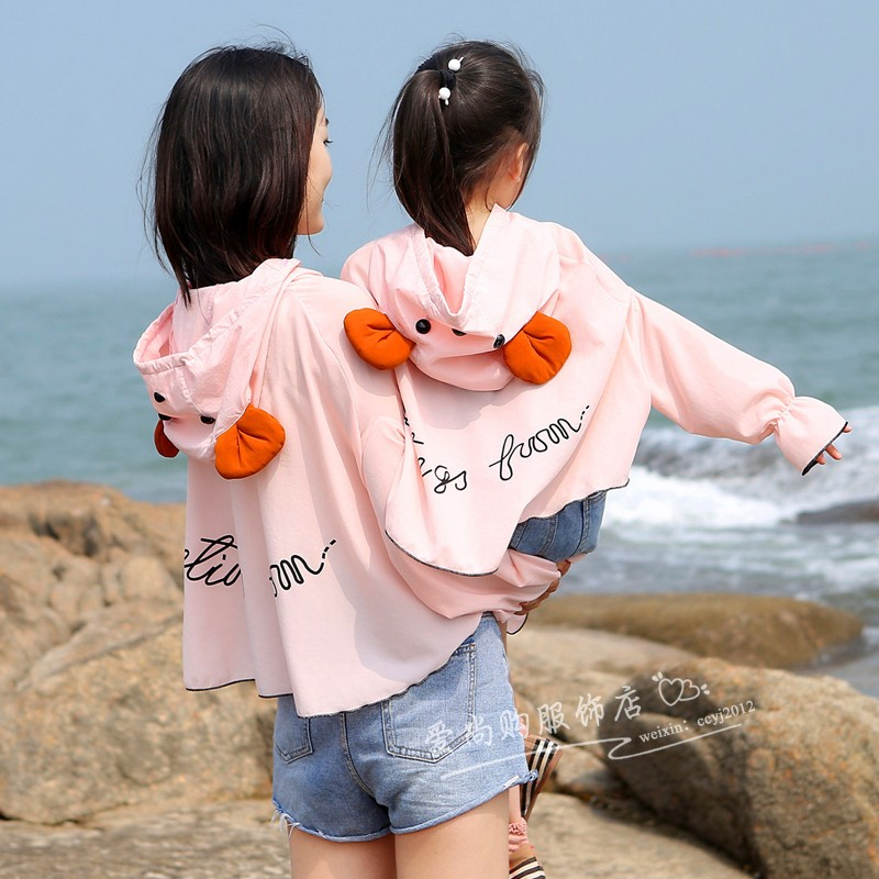 夏季韩版亲子款防晒衣母女短款莫代尔薄透气皮肤衣防紫外线外套18