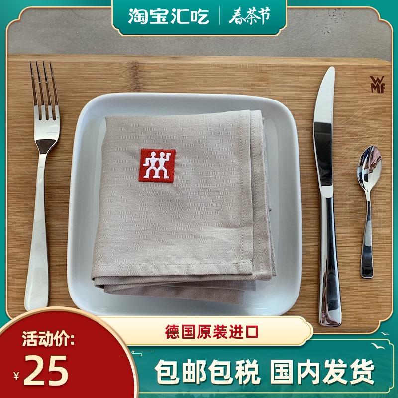 德国进口双立人西餐具家用牛排刀叉