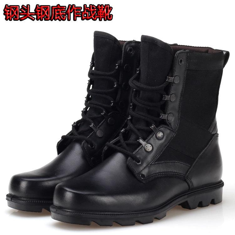 军勾钢头钢底作战靴特种兵单靴真皮鞋男军靴俄罗斯<军用军品皮靴