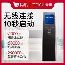 Giant air queuing machine number pick-up machine system Hospital Bank call device Wireless caller evaluator display