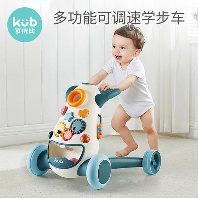 可優比寶寶學步車6-18個月嬰兒可調速助步車兒童學走路玩具手推車