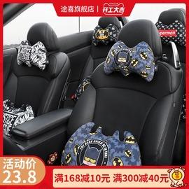 汽車頭枕護頸枕車用座椅枕墊創意個性布藝蝙蝠俠靠枕卡通車載枕頭圖片