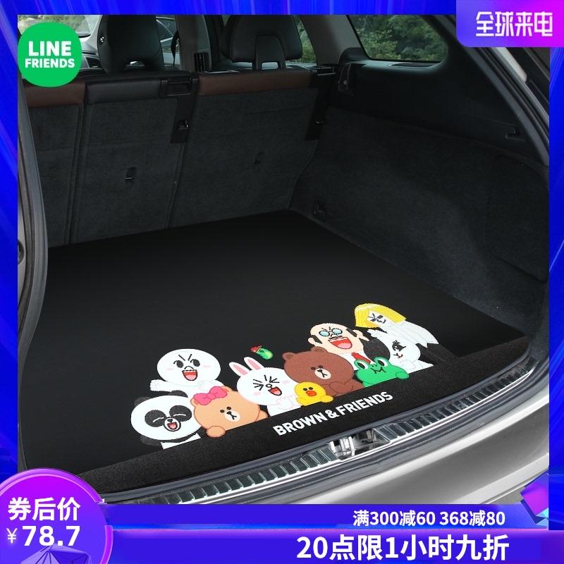 专车专用汽车尾箱垫车载后备箱垫置物垫个性印花DC定制后备箱垫子