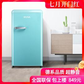 优诺复古单门小型化妆品冷藏冷冻家用工作室办公寓宿舍电冰箱
